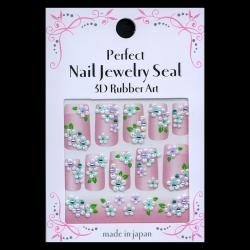 Nail Art Sticker RJ-73